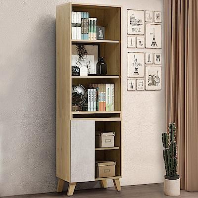 Homelike 蜜雪兒2尺書櫃-61x32x181cm
