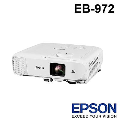 EPSON EB-972 商務應用投影機