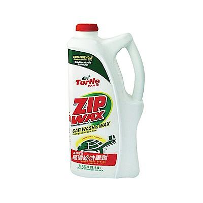 美國龜牌洗車蠟T-79