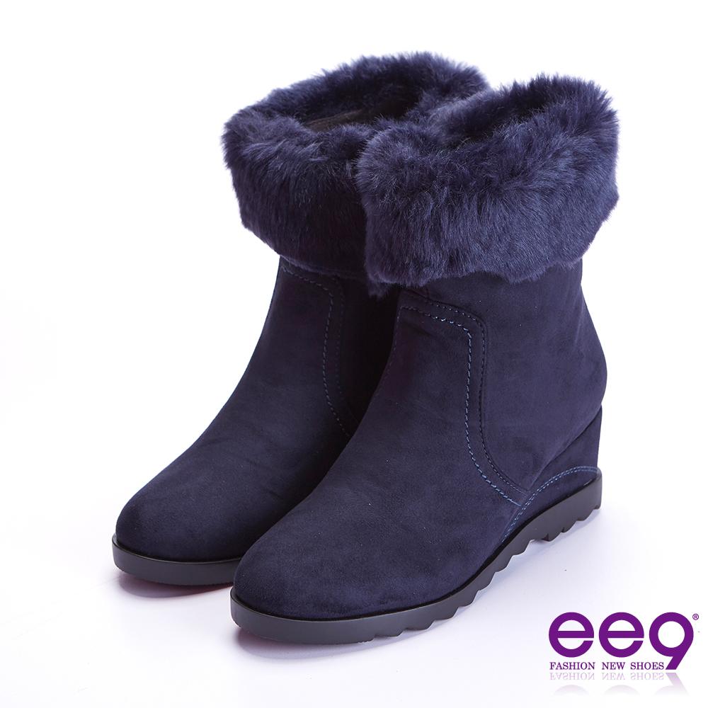 ee9 花漾年華2WAY百搭素面平底中筒靴 藍色