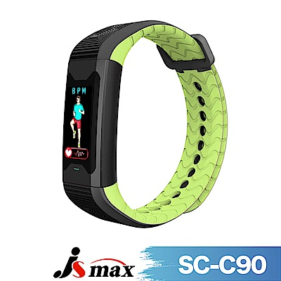 JSmax SC-C90 智慧多功能健康管理運動手環