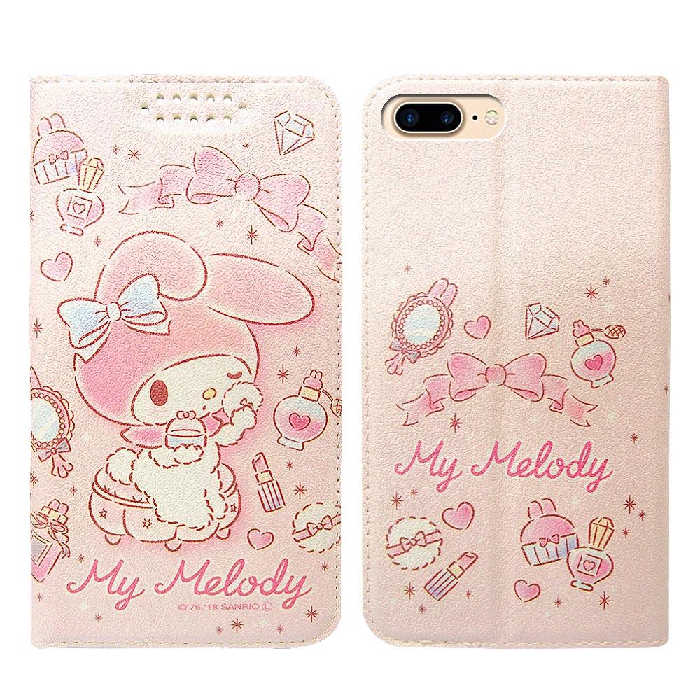 三麗鷗授權 iPhone 8 Plus/7 Plus 粉嫩系列彩繪磁力皮套(粉撲)