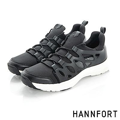 HANNFORT TORNADO透氣網格真皮動能氣墊健行鞋-男-動能黑