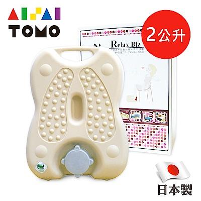 日本丹下立湯婆立式熱水袋-休閒養生型2.0L