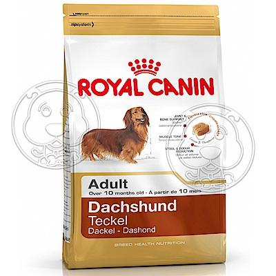 法國皇家PRD28《臘腸成犬》飼料-1.5kg
