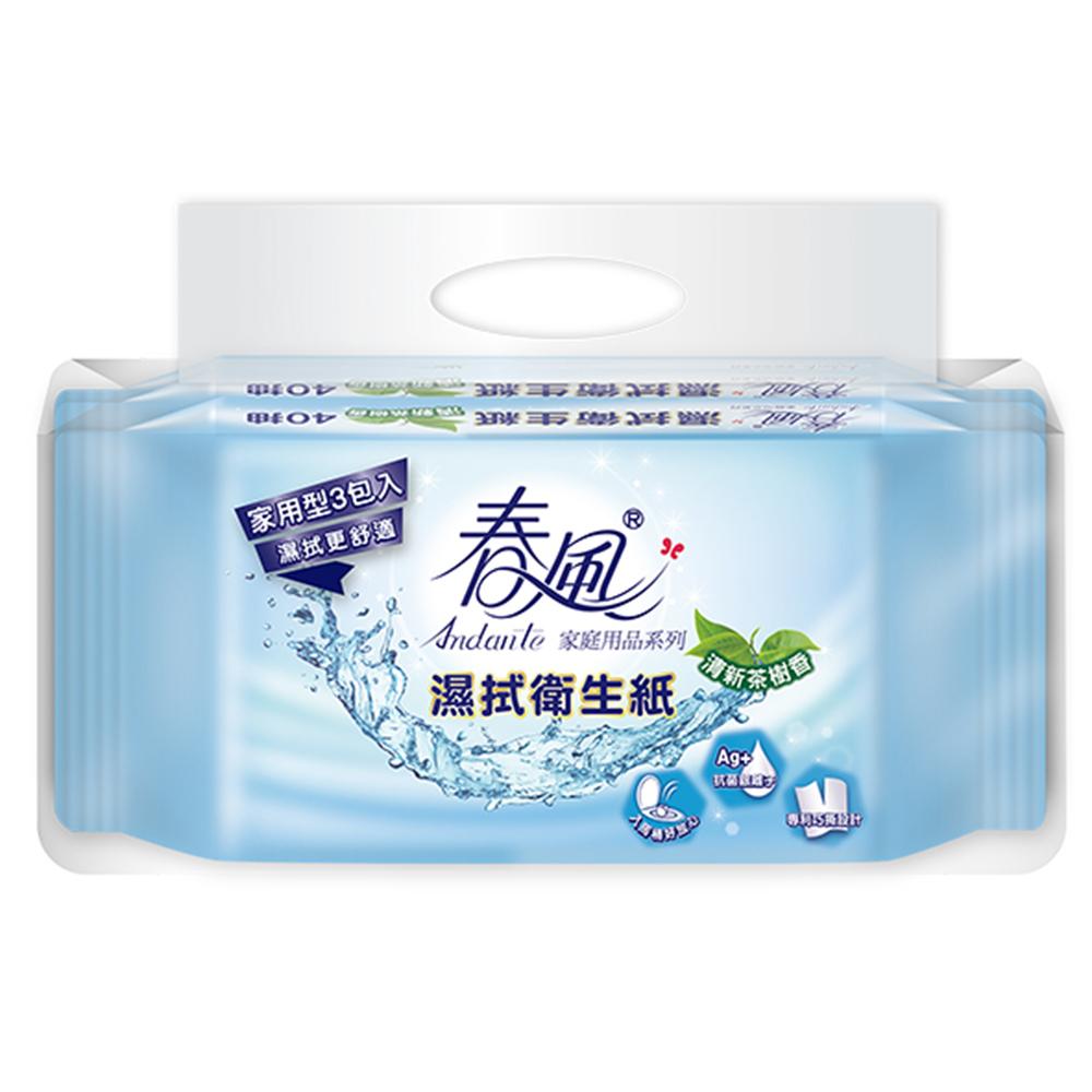 春風濕拭衛生紙40抽x3包/串