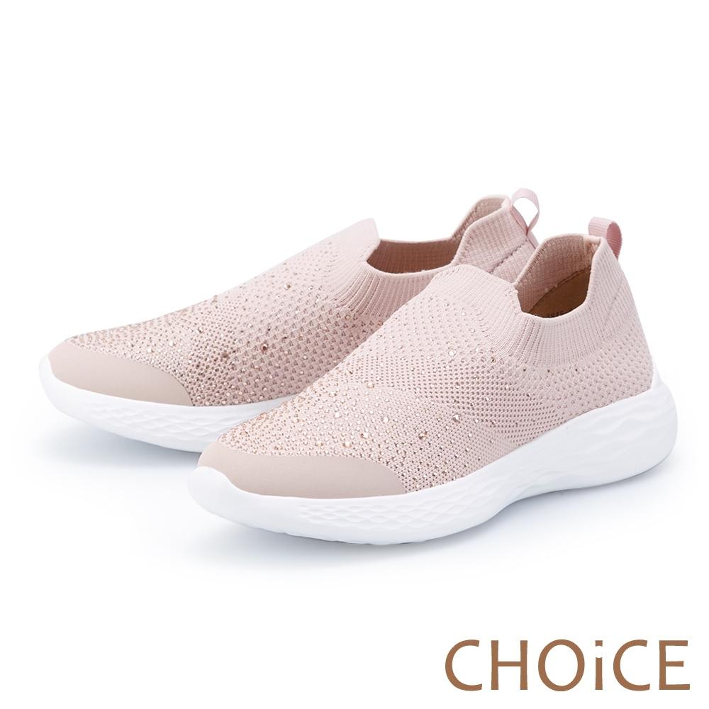 CHOiCE 水鑽編織布面厚底 女 休閒鞋 粉色