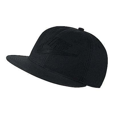 Nike 帽子 True Cap Ssnl 男女款