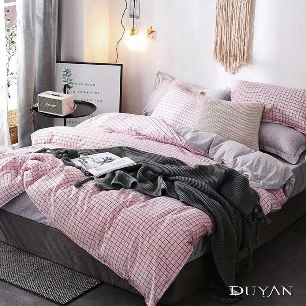 DUYAN竹漾-MIT 天絲絨-雙人加大床包涼被組-多款任選 product image 1