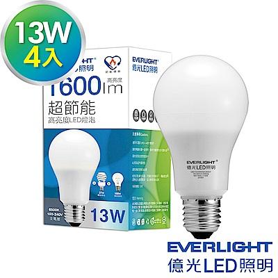Everlight億光 13W LED燈泡 全電壓E27節能標章-白光4入