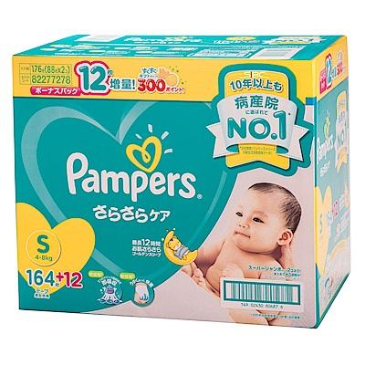 幫寶適 巧虎限定黏貼紙尿褲 日本境內彩盒版 S 88片x2包/箱