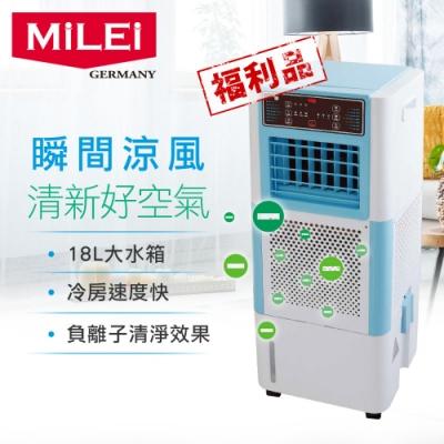 MiLEi米徠 18L 360°吸風式冰冷水冷扇 MAC-021 福利品
