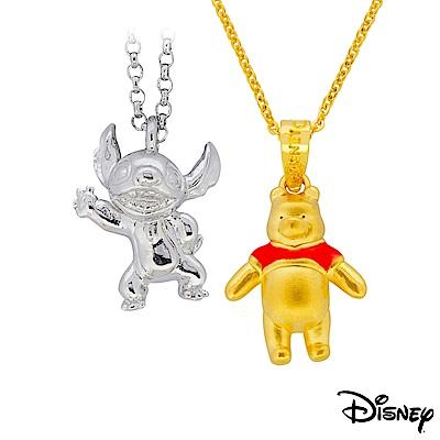 迪士尼系列金飾 立體純銀墜子-焦點史迪奇款+立體黃金墜子-樂活維尼款
