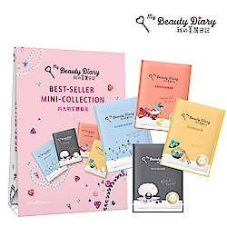 我的美麗日記四大明星體驗組 Best-seller Mini-collection