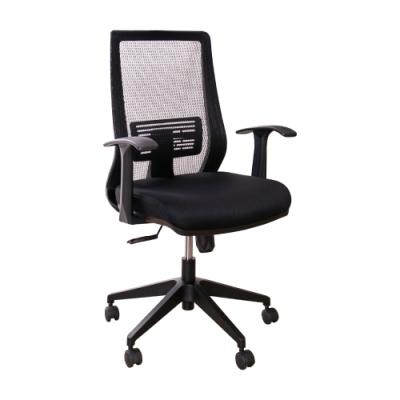 韓菲-克拉克無頭枕尼龍網背辦公椅DIY-63x60x97~105cm(六色可選)