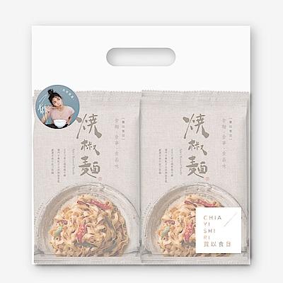 賈以食日 燒椒麵(4入1袋)