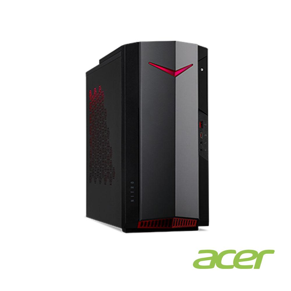 (8G記憶體組合)Acer N50-610 十代i5六核獨顯電競桌上型電腦(i5-10400F/GTX1650/16G/512G/1T/Win10h)