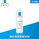 理膚寶水 多容安清潔卸妝乳液 200ml