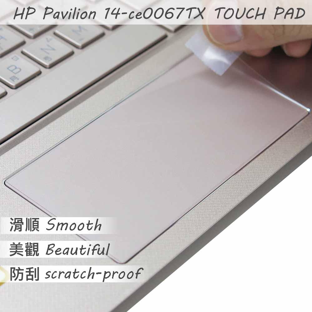 EZstick HP Pavilion 14-ce00xxTX 觸控版 保護貼