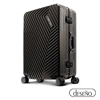 Deseno索特典藏II 26吋細鋁框行李箱-鈦灰