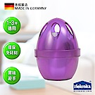 德國潔靈康 zielonka 蛋形冰箱用空氣清淨器(紫色)