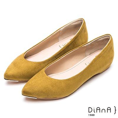 DIANA 魅力典雅—進口羊絨布尖頭平底鞋-芥末黃