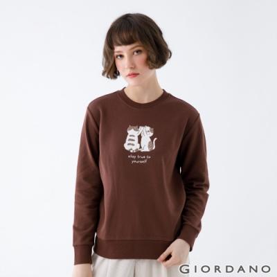 GIORDANO  女裝Stay Home大學T恤 - 41 犬棕