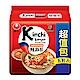 農心 泡菜味拉麵超值包(120gx5入) product thumbnail 1