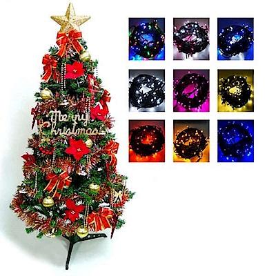 摩達客 幸福12尺一般型裝飾綠聖誕樹(紅金色系)+100LED燈7串(含跳機控制器)