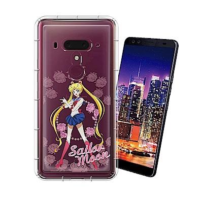 正版美少女戰士 HTC U12+ / U12 Plus 空壓安全手機殼(月亮)