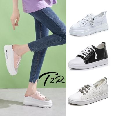 T2R-正韓空運-增高鞋真皮內增高厚底休閒鞋-6cm-多色-現貨