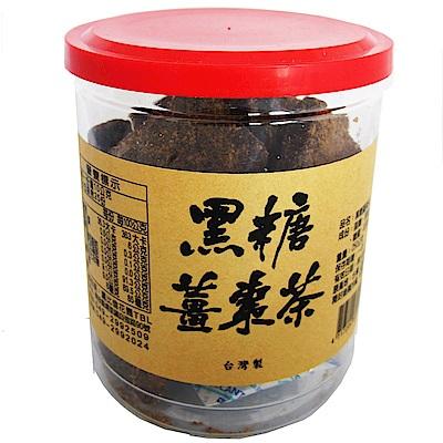 黑糖薑棗茶250公克x4瓶