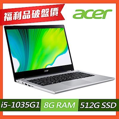 (福利品)Acer SP314-54N-55SG 14吋觸控翻轉筆電(i5-1035G1/8G/512G SSD/Spin 3/銀)