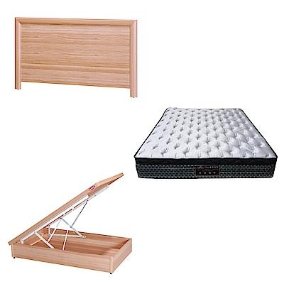 綠活居 羅多3.5尺單人床台三式組合(床頭片+後掀床底+抗菌天絲彈簧床墊)五色可選
