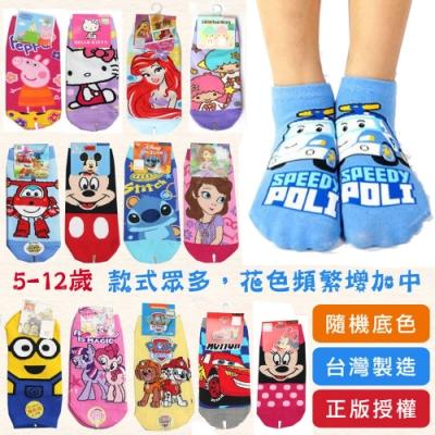 DF童趣館-正版授權台灣製造卡通直版襪-隨機五入