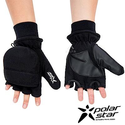 PolarStar 防風翻蓋兩用手套『黑』P18608