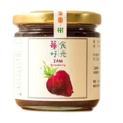 樂園樹.莓好食光-無農藥草莓純果醬(230g)