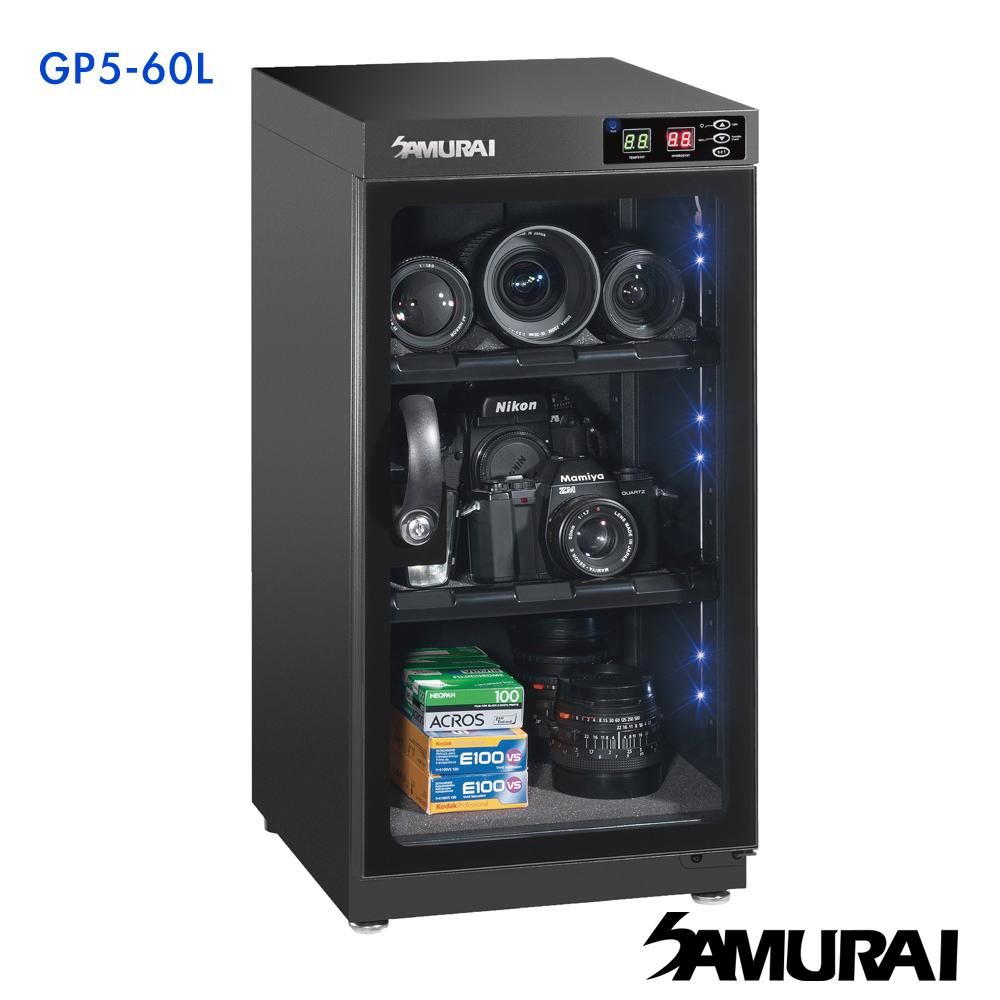SAMURAI 新武士 GP5-60L 數位電子防潮箱(公司貨)