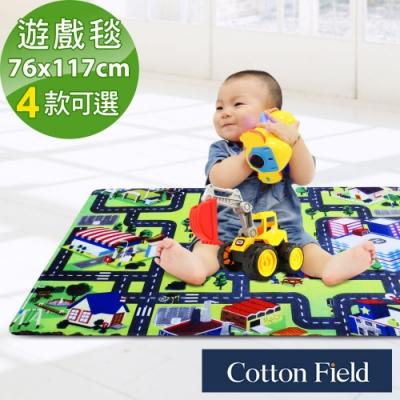 棉花田 魔法空間 法蘭絨印花防滑遊戲毯-4款可選(76x117cm)