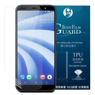 o-one大螢膜HTC U12 Life 滿版全膠保護貼