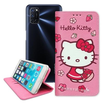 三麗鷗授權 Hello Kitty OPPO A72 櫻花吊繩款彩繪側掀皮套