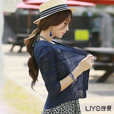 外套V領鏤空短版針織小外套LIYO理優E737001 S-XXL