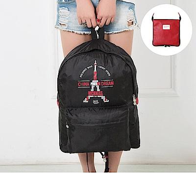 [暢貨出清] JIDA 極輕量防水摺疊旅行收納後背包(16L)(隨機出貨)