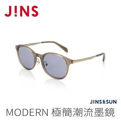 JINS&SUN MODERN 極簡潮流墨鏡-多款