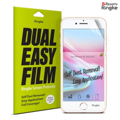 【Ringke】Rearth iPhone SE 2020 (SE2) / iPhone 8 [Dual Easy Film] 易安裝滿版螢幕保護貼 - 二片裝
