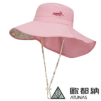 【ATUNAS 歐都納】防曬護脖透氣大盤帽/遮陽帽 A1-A1901 粉紅