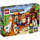 樂高LEGO Minecraft系列 - LT21167 交易站 product thumbnail 1