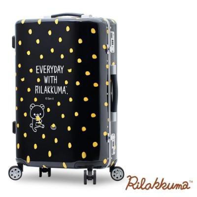 Rilakkuma拉拉熊 甜氛點點控 29吋鋁框行李箱