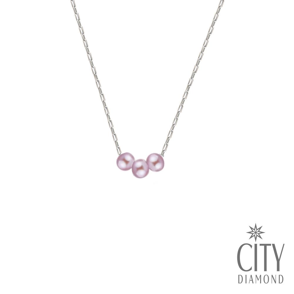 City Diamond引雅 【手作設計系列 】三顆天然珍珠泡泡項鍊-迷幻紫