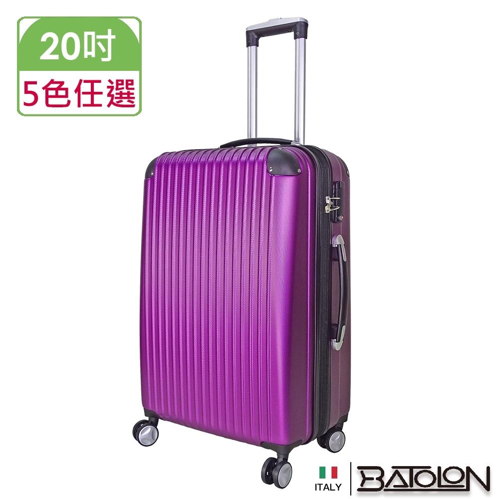 BATOLON寶龍 20吋 精彩假期TSA鎖加大ABS硬殼箱/行李箱 (5色任選) product image 1